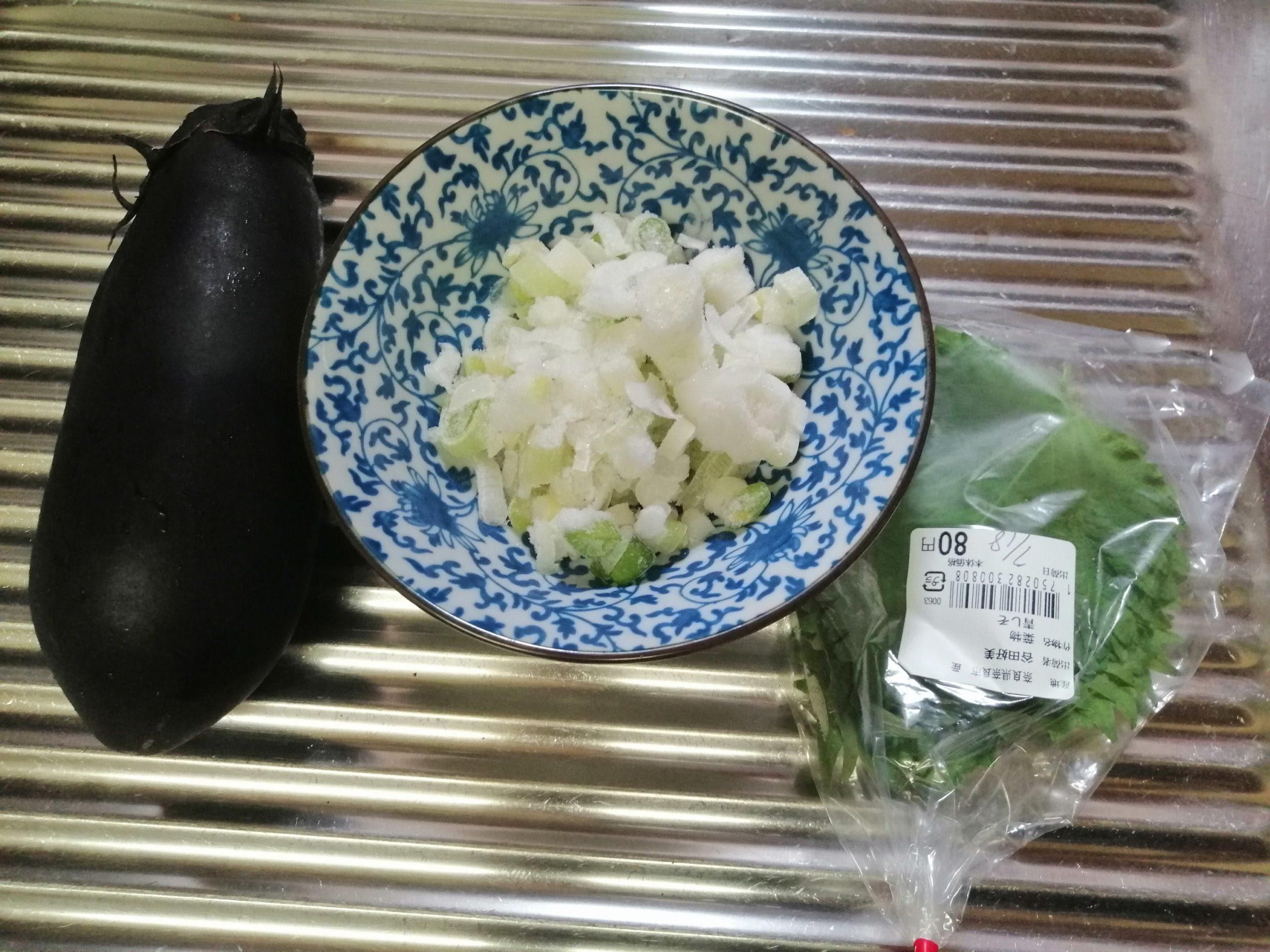 【群馬県奥多野地方】「なすの油味噌」レシピ材料