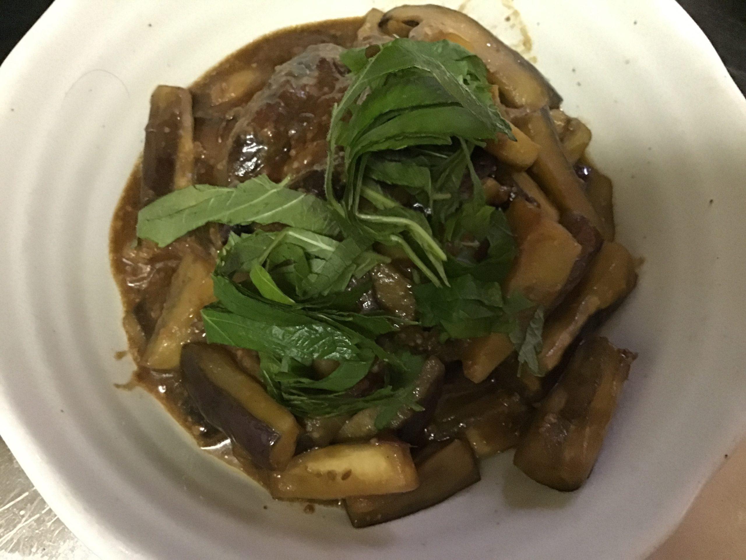 山形県の郷土料理「なすごんげん」のレシピ
